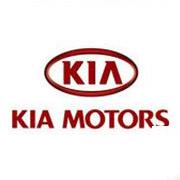Kia au garage KER-AUTO à Kervignac entretien, mécanique, réparations toutes marques. Secteur de Riantec, Hennebont, Languidic, Plouhinec et Brandérion.